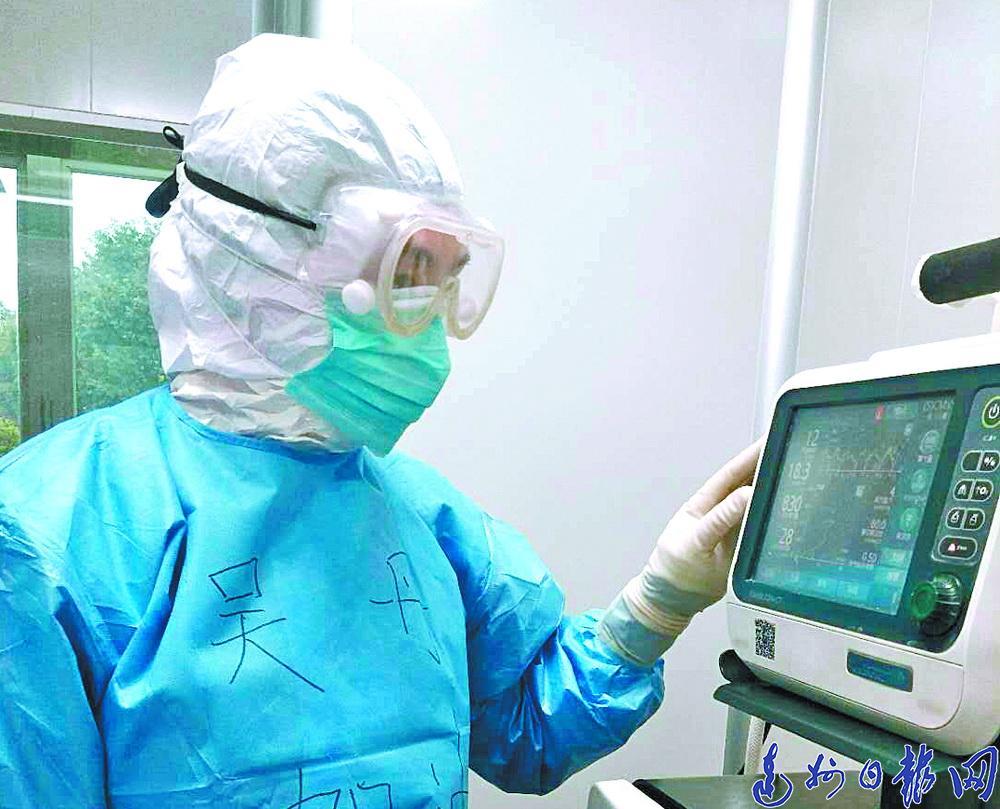 達州市中心醫院護士吳丹主(zhu)動請戰進入隔離病區(qu)