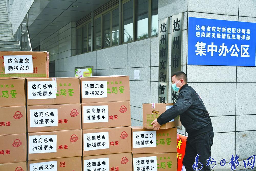 助力(li)疫情防控!17家企業(單位(wei))捐款捐物近700萬元