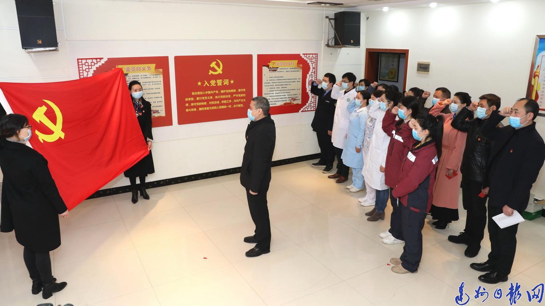 """战""""疫""""一线!大竹卫健系统9名同志加入中国共产党"""
