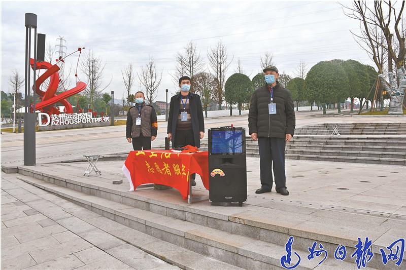 不要跑(pao)空路!達城各大公園(yuan)仍(reng)處于(yu)管控階段