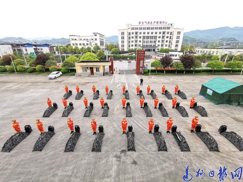 40人、7輛車、30台(tai)裝備(bei)!支援西昌,我們(men)時刻備(bei)戰