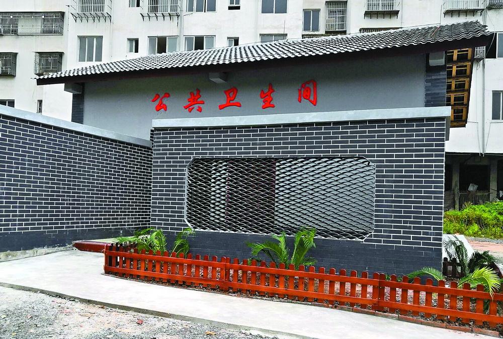 去年(nian) 建成27座場鎮(zhen)公廁180個垃圾(ji)中轉站