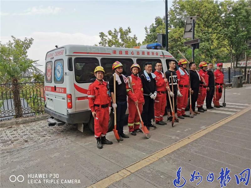 渠县11名爱心志愿者救援西昌火灾平安归来