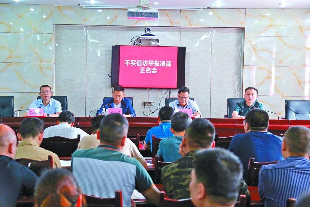 开江县2019年党风廉政建设和反腐败工作