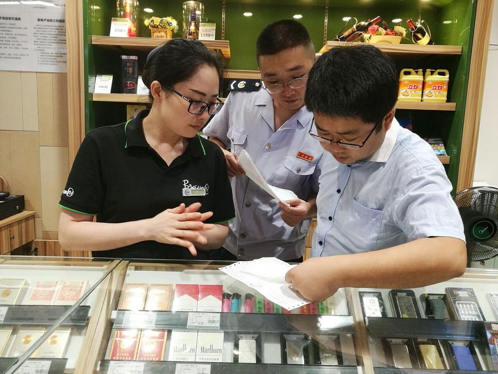 渠县2019年党风廉政建设和反腐败工作