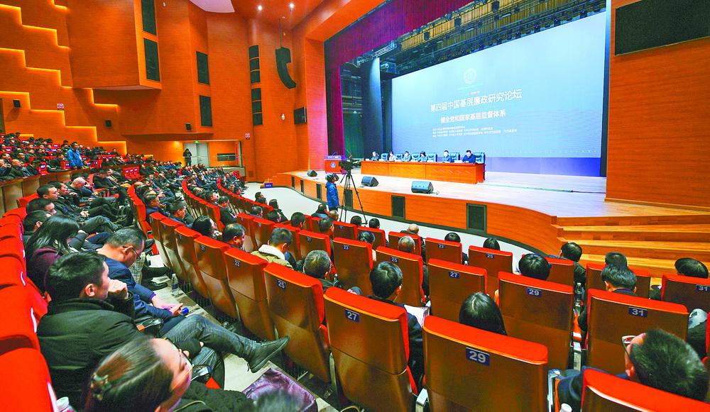 大竹县2019年党风廉政建设和反腐败工作