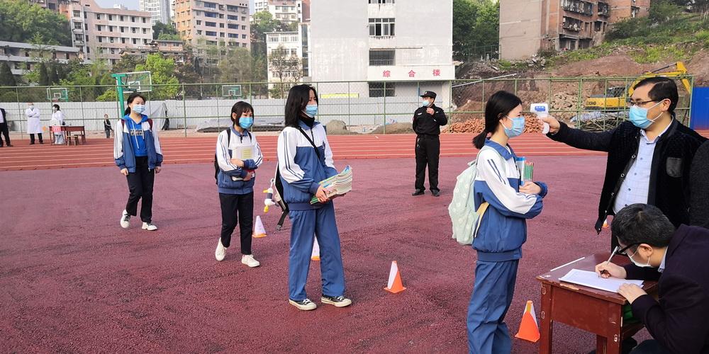 昨日(ri) 達州初三(san)學生有序(xu)返校