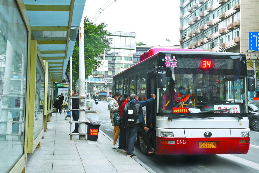 市政服務辦事大(da)廳搬遷(qian)在即 市民建議增加到馬踏洞新區的(de)公交線