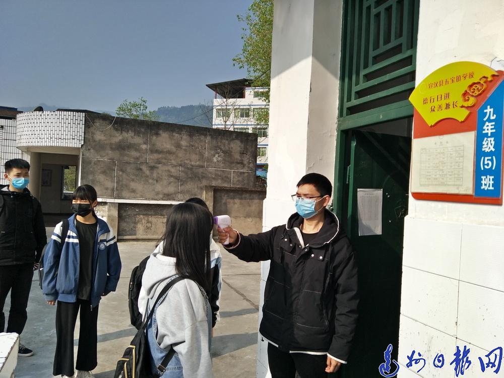 宣汉县五宝镇学校初三学生开学目击