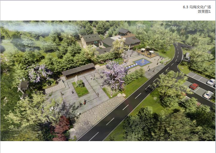 达川区空港新区开发建设有限公司奔向高质量发展之路