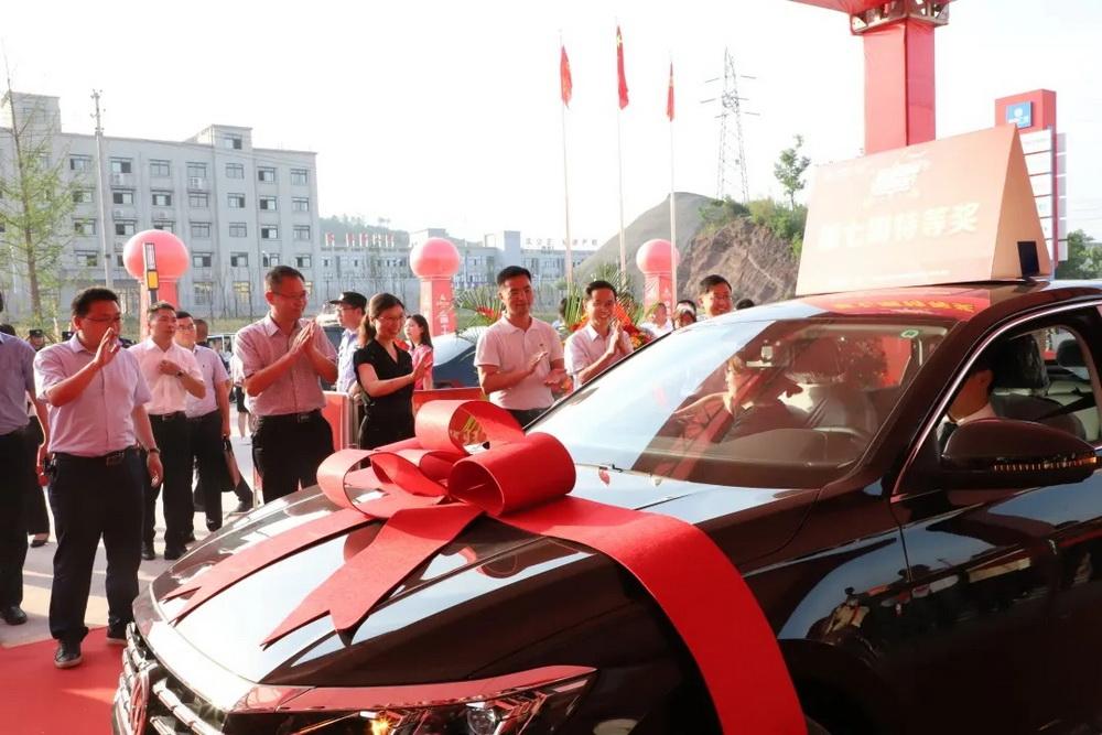 拉動消費(fei)2.5億元!通(tong)川(chuan)大型促(chun)銷活動送出7輛帕薩特