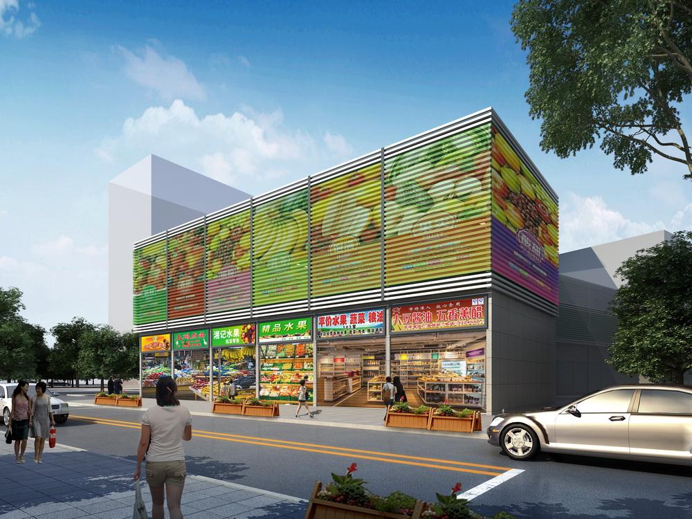 投入(ru)2100萬(wan)!達城(cheng)朝陽農貿市場將大變樣