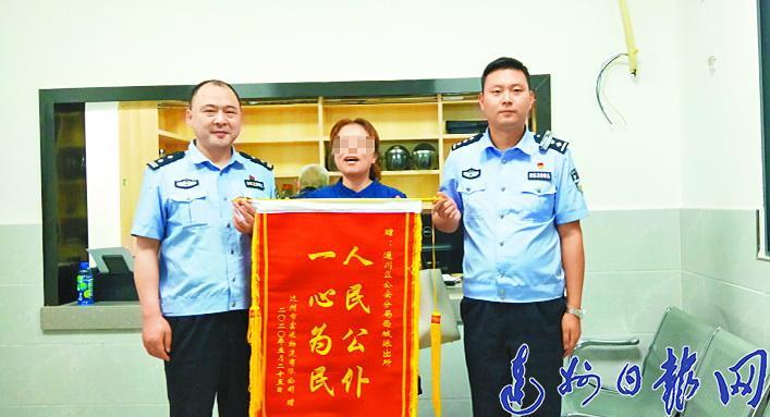 一邊(bian)看電視一邊(bian)用手機(ji)轉賬(zhang),輸錯賬(zhang)號!女(nv)子(zi)將1萬元轉給陌生(sheng)人