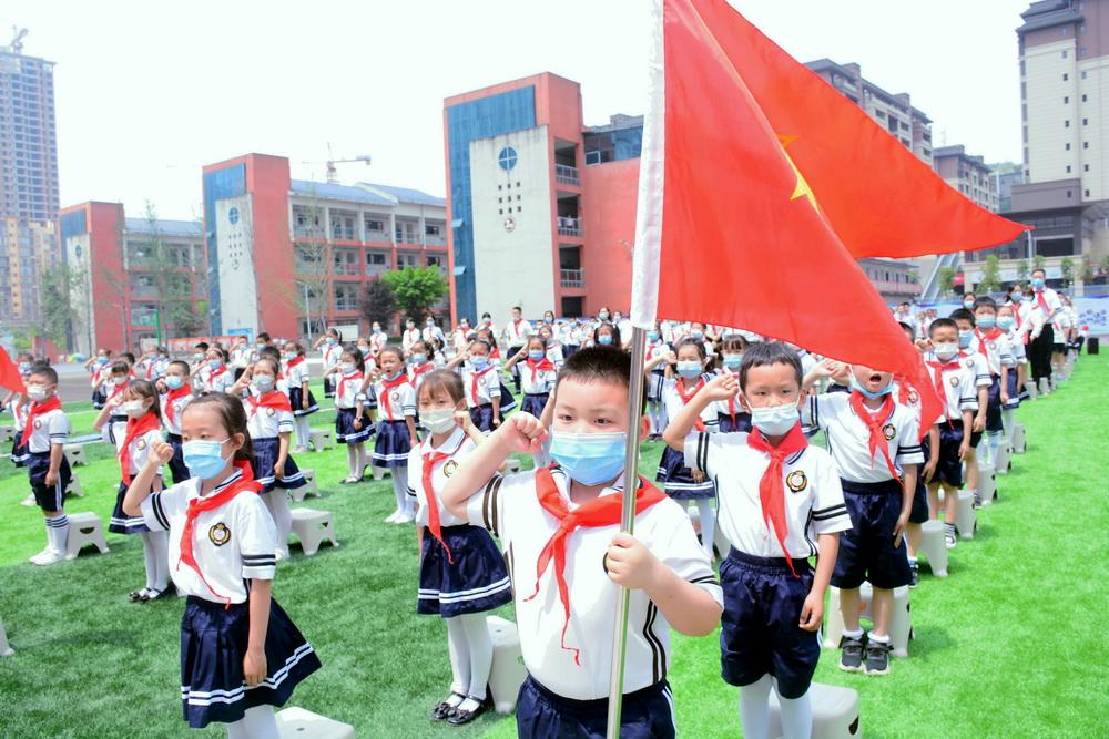 通川區七小新錦(jin)學校舉行(xing)入隊儀式