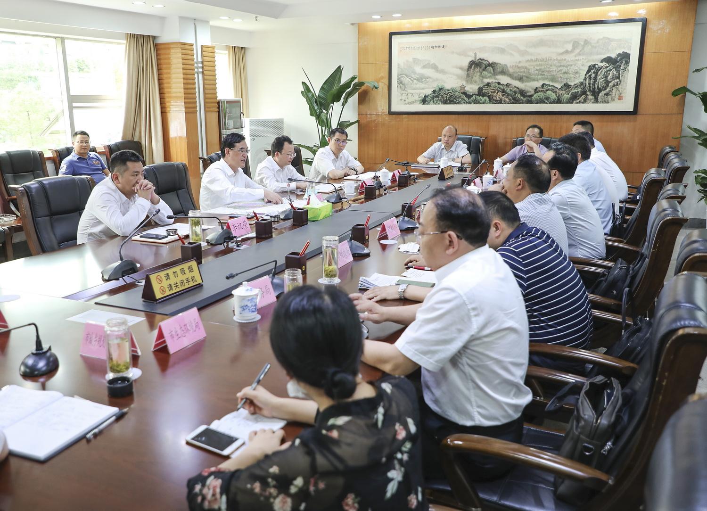 郭亨孝主持召开市第二工业园区建设指挥部第十六次会议