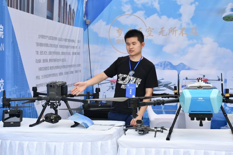 【工业挑大梁】达州首届工业产品博览会开幕