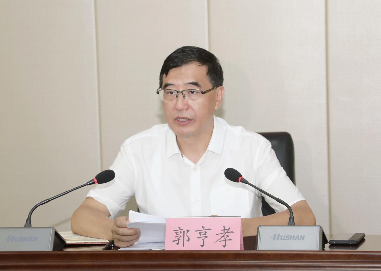 全省防汛救灾工作调度会议召开 郭亨孝徐芝文在达州分会场出席会议