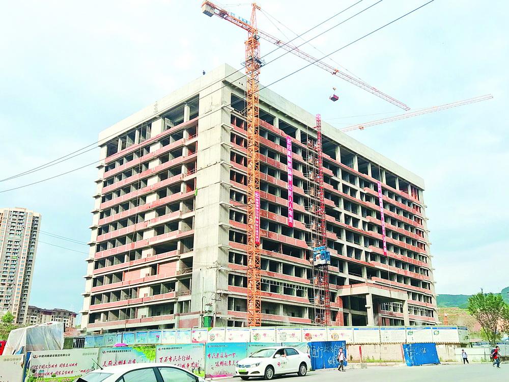 达川区加快推进医院新建项目