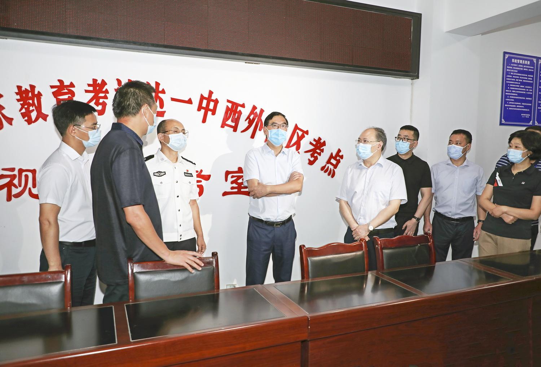 郭亨孝带队视察2020年高考中考备考工作