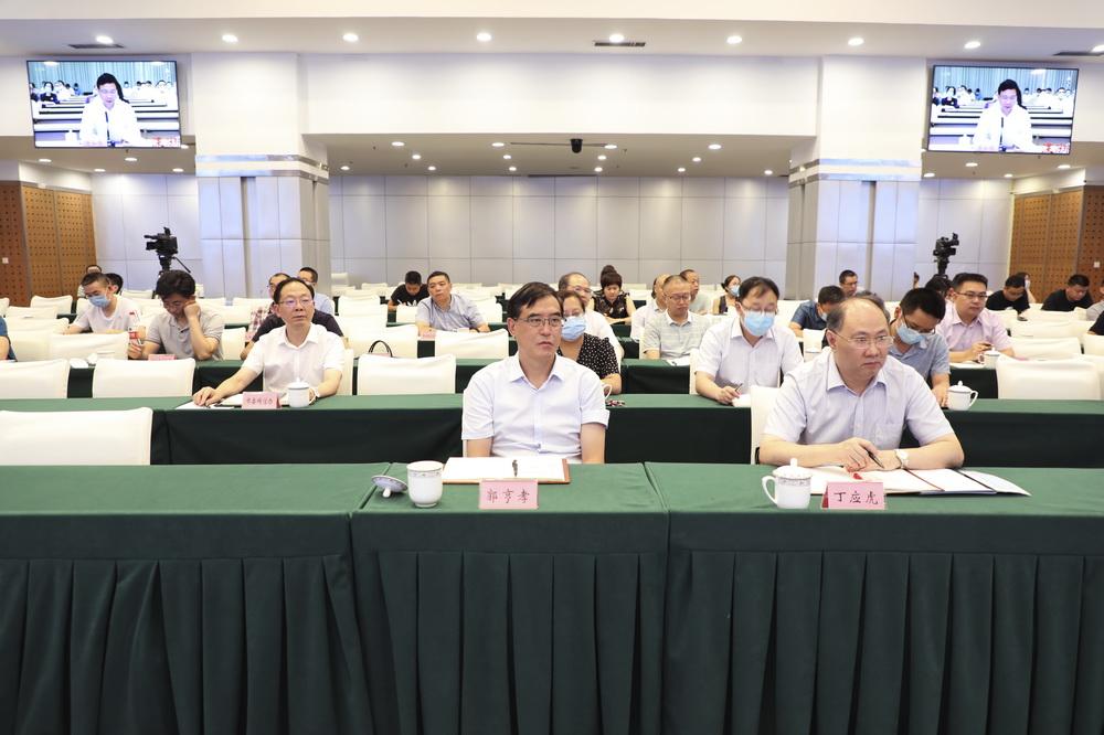 全国安全生产电视电话会议召开 郭亨孝在达州分会场出席会议