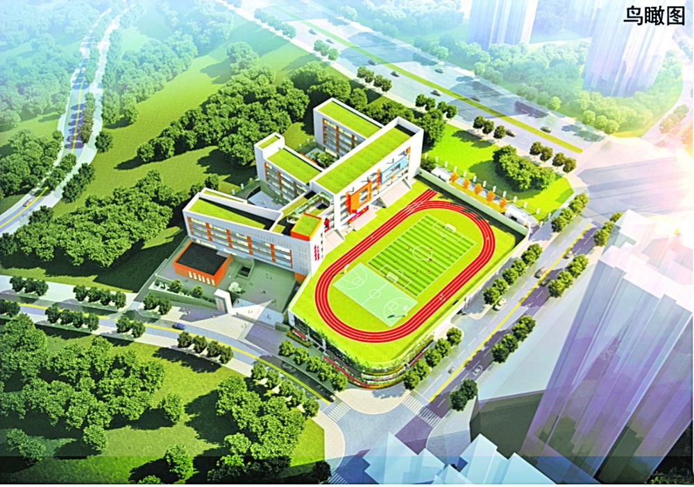 达城将新添一所公立小学莲花湖巴山小学即将开建