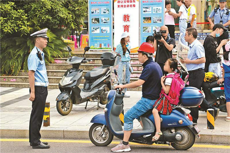 """9月7日上午 69人在海棠新村""""流动教育点""""被罚"""