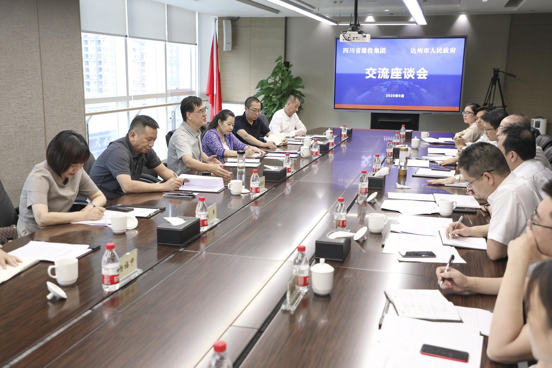 郭亨孝会见省港航投资集团董事长贺晓春