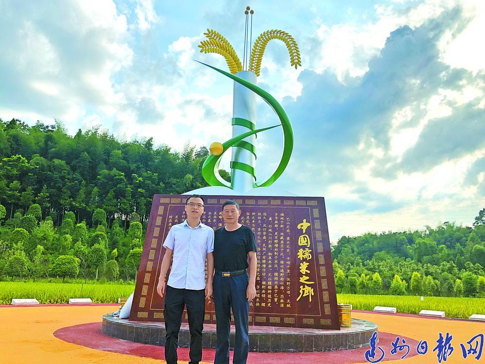 【庆丰收 迎小康】唐祥华:坚守为民增收 担当振兴使命