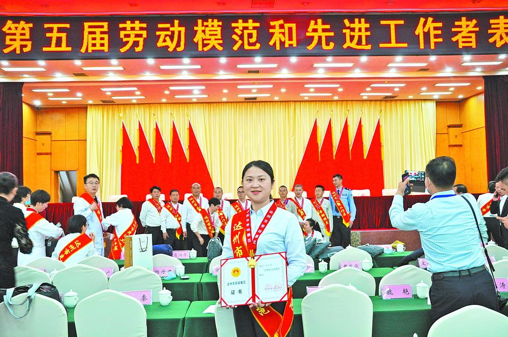 【向劳模致敬】杨丹君:绽放在金融业的劳模之花