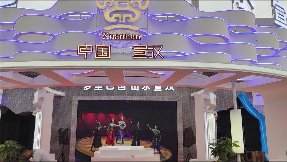 第十届中国(达州)秦巴地区商品交易会今日开幕