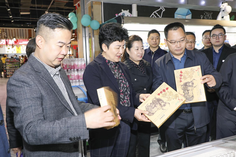 包惠调研重点商业综合体建设工作
