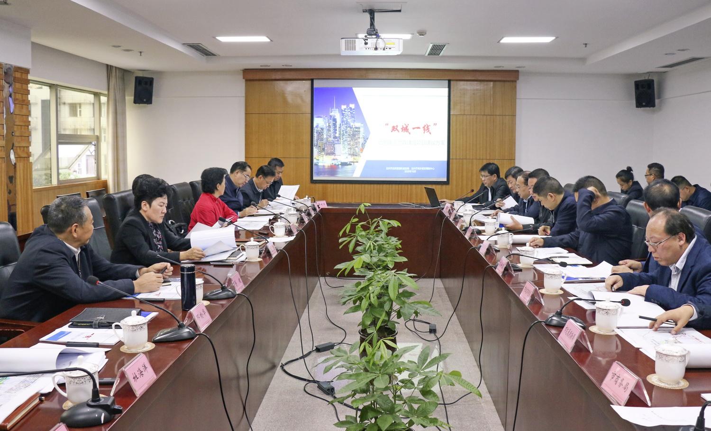 """包惠主持召开市委专题会议 研究部署""""双城一线""""项目建议"""