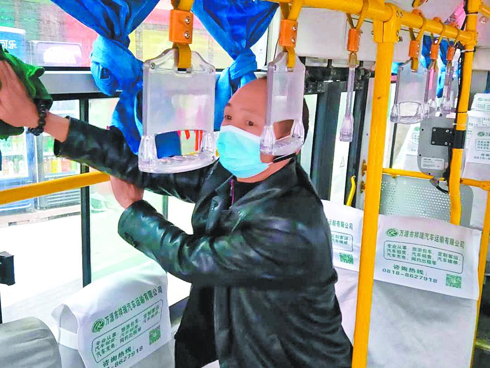 【向劳模致敬】李树章:开好每一班车 服务好每一位乘客