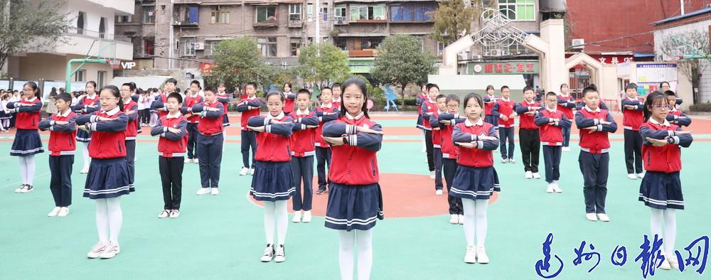 通川区文华街小学将文明礼仪教育有机融入课间活动