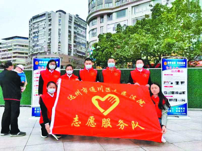 通川法院有个143人的志愿者服务队