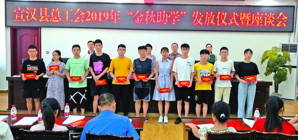 宣汉:旗帜鲜明跟党走 担当作为促发展