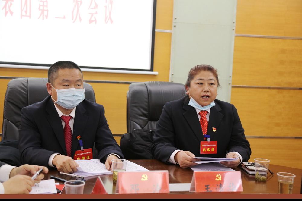 各界党员代表热议万源市六届五次党代会报告