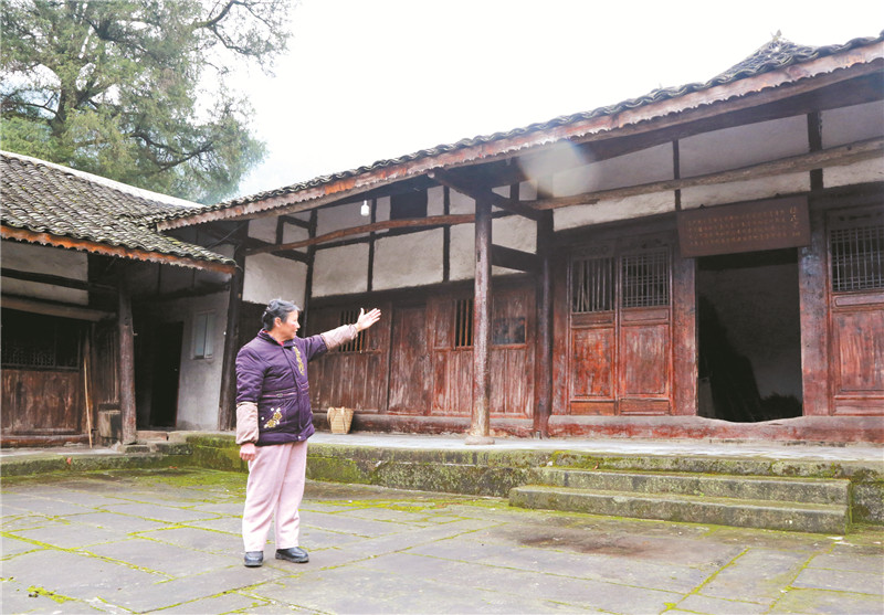 宣汉县保护和发展传统村落纪实