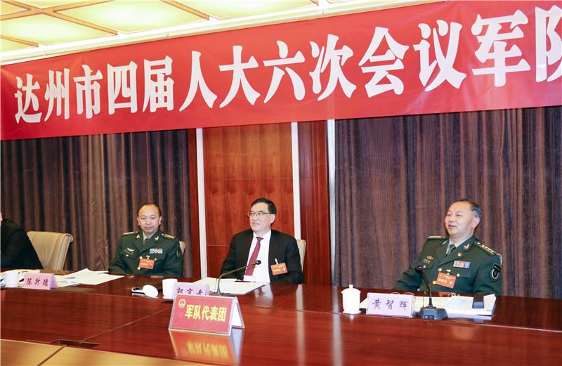 郭亨孝参加军队代表团审议