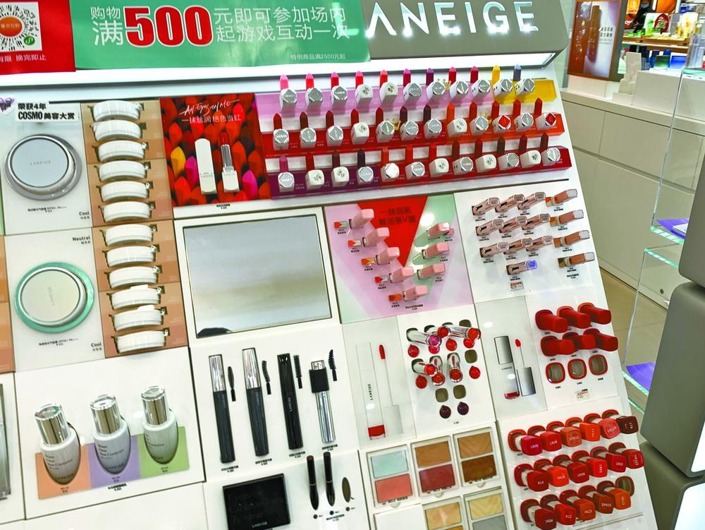 2020年,彩妆产品销量大幅下滑