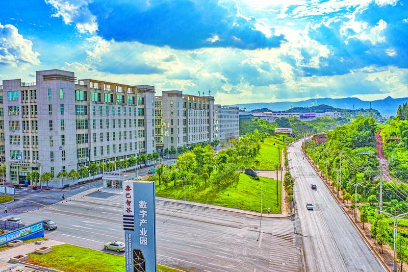 达州高新区:厚植发展优势 激发经济活力