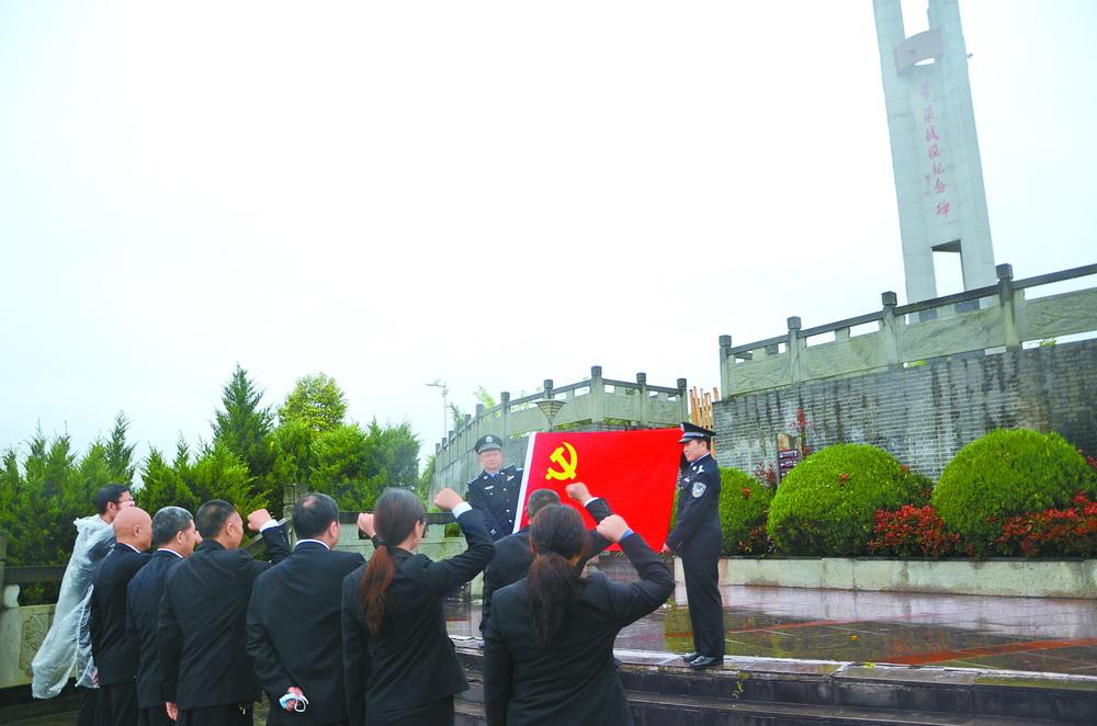 渠县人民法院开展红色教育活动