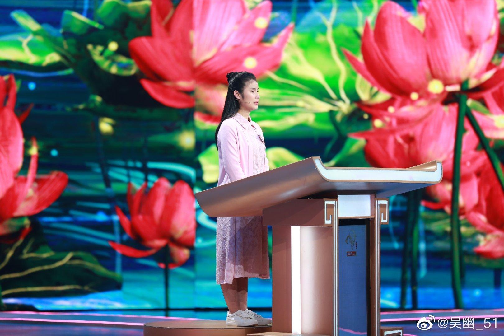 第一位盲人选手!宣汉女孩登上《中国诗词大会》
