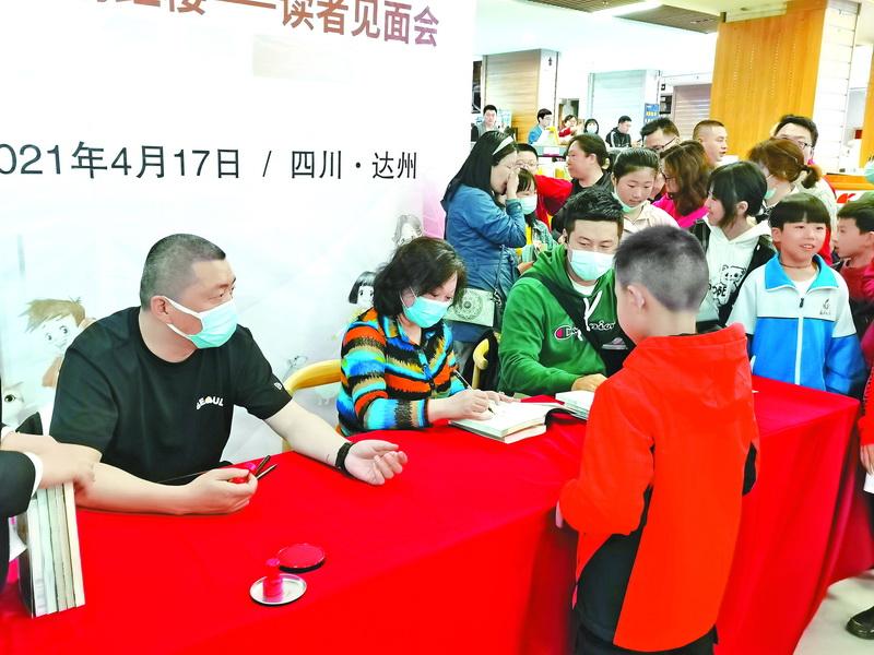 著名儿童文学作家杨红樱来达举办读者见面会