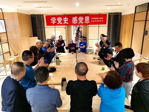 渠县爱心志愿者协会30余名党员学党史