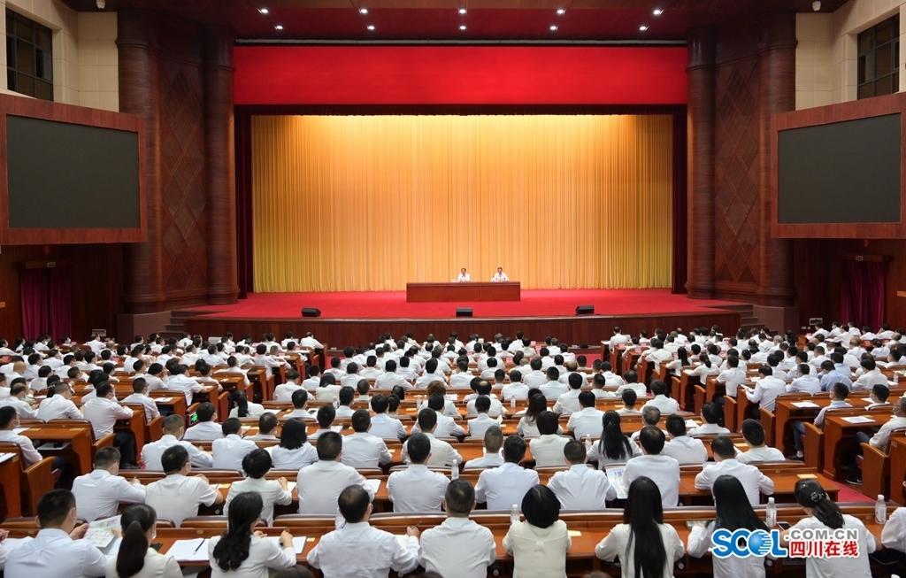 彭清华:传承弘扬伟大建党精神和共产党人精神谱系