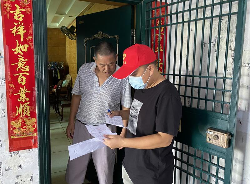 达川区文体旅局:确保疫苗接种不落一户一人