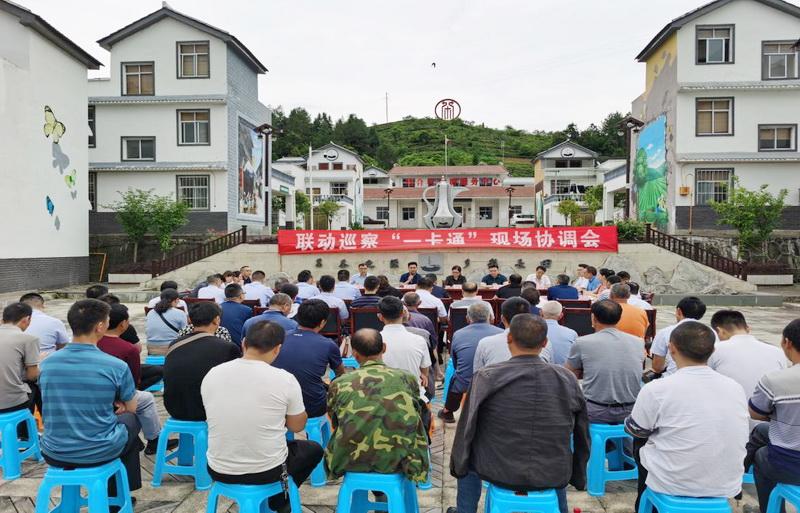 """万源市:""""靶向整治""""让""""一卡通""""更惠民"""