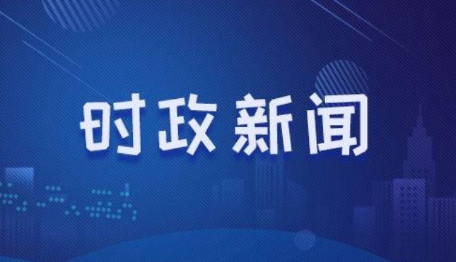 严卫东率队赴重庆市永川区考察学习