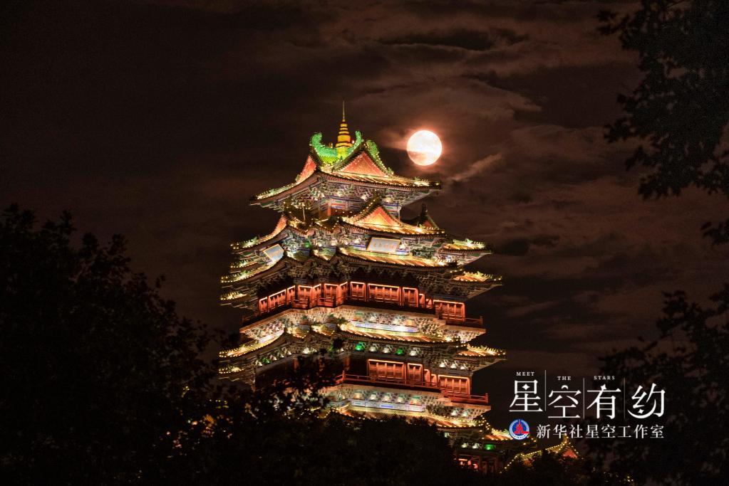 中秋节|始于何时?十五月圆时刻如何赏?